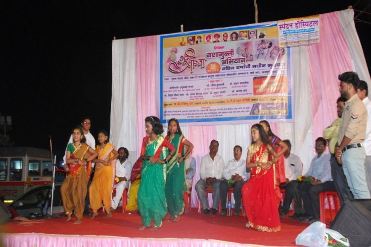 Cultural activities focusing on addiction